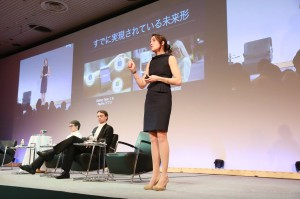Carey Kolaja, VP of Global Product at Paypal, describes the company's recent innovation initiatives. Photo credit: JANE