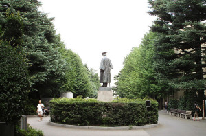 Waseda University, where Dr. Grossberg is a Professor of Marketing. Photo credit:  Maximillian Schaffhausen | Licensed under Creative Commons 2.0