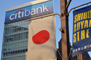 "As a result of Professor Grossberg's ""build not buy"" strategy, Citibank locations can now be found throughout Tokyo. Photo credit: Peter Baron 